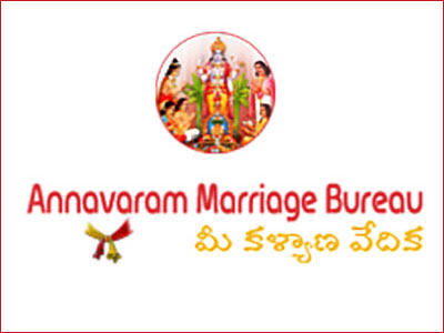 AnnavaramMatrimony | Website designed by Shazinfosys.com